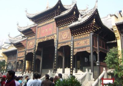 Chongqing Hu Guang Versammlungshalle - Eingangstor