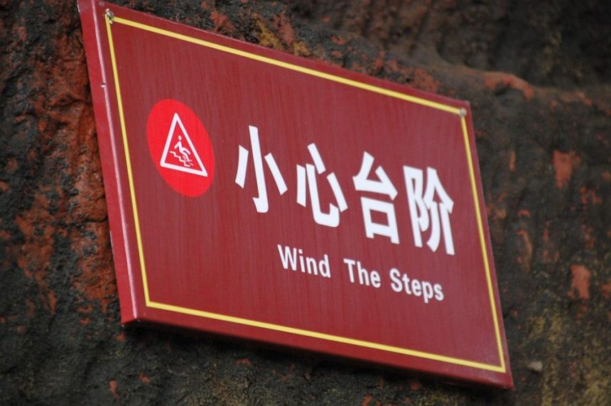 Mind your step!