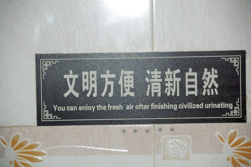 You can enjoy the fresh air ofter finishing civilized urinating