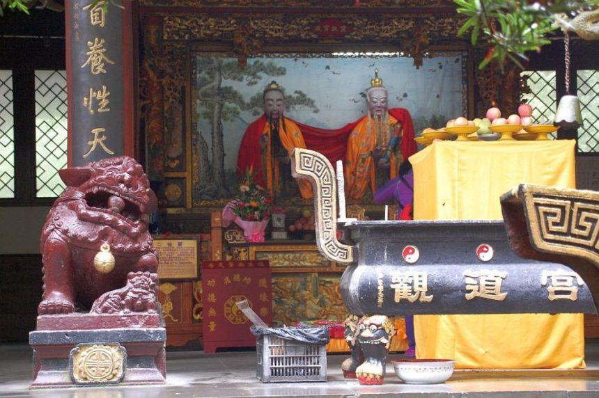 Qingcheng Shan Daoistischer Tempel Jianfu Palast - Altar