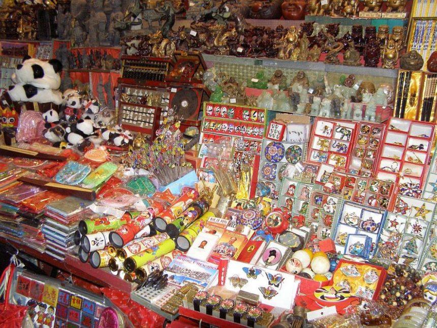 Souvenirs in Peking