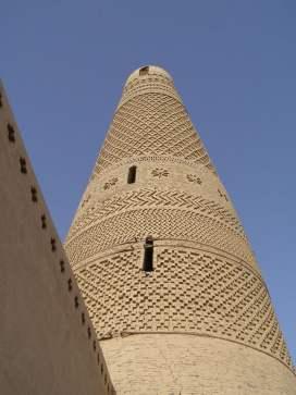 Das Emin Minarett in voller Pracht