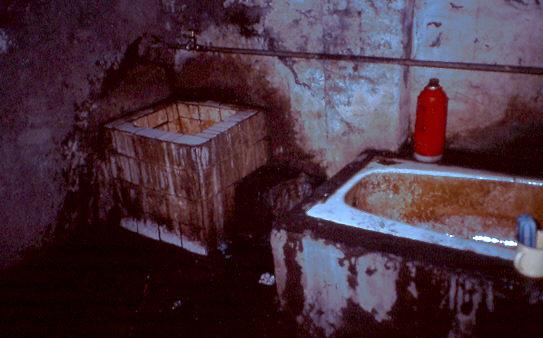 Badezimmer in Xinjiang