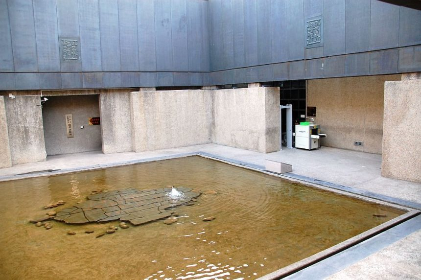 Anyang - Yinxu Museum
