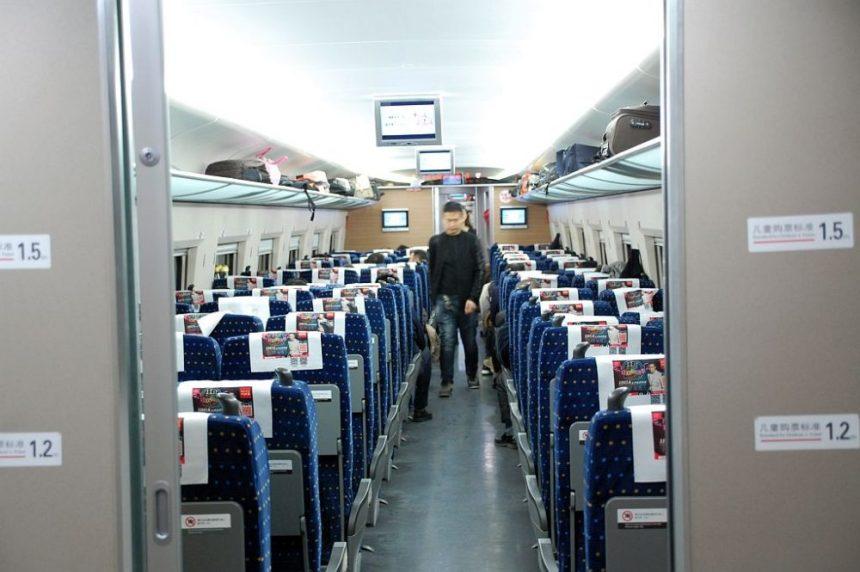 Hochgeschwindigkeitszug 2. Klasse Peking nach Anyang