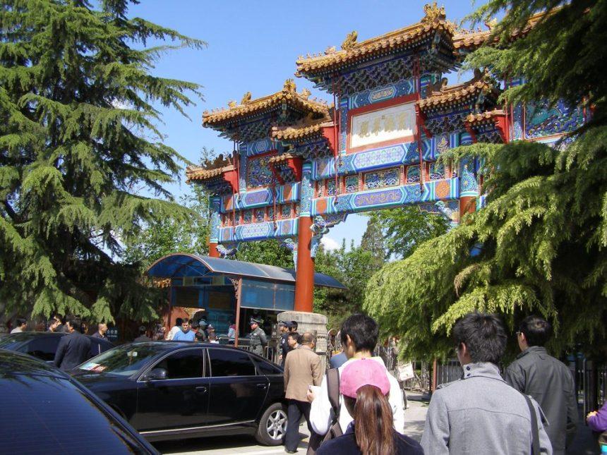 Yonghegong Das prächtige Tor