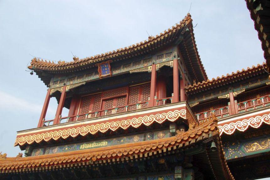 Yonghegong