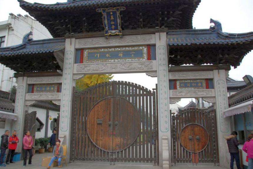 Zhenru Tempel Shanghai Tor