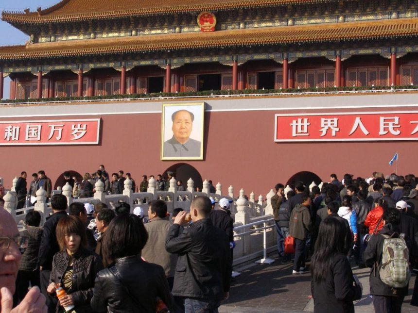 Das Tor des Himmlischen Friedens in der Hauptstadt Chinas Peking