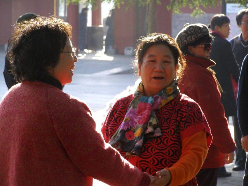 2 Tage Peking Tanzen am Kohlehügel