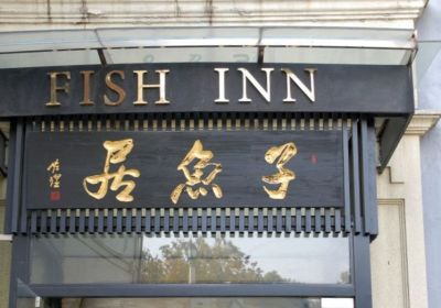 Fish Inn Bund Shanghai