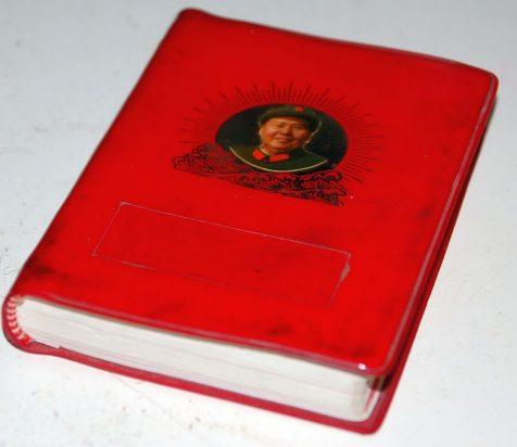 sog. Mao Bibel, wie sie die Roten Garden während der Kulturrevolution in die Höhe hielten