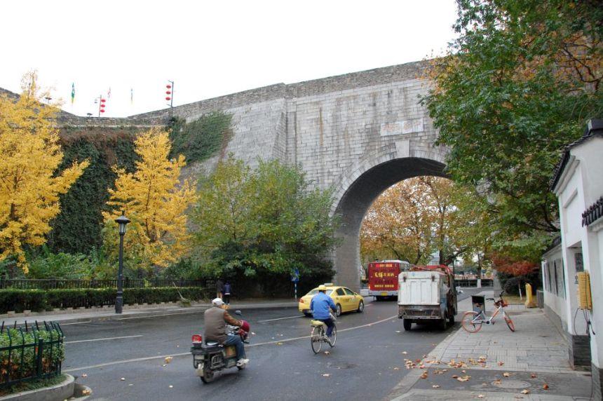 Nanjing Tor von China Zhonghua Men