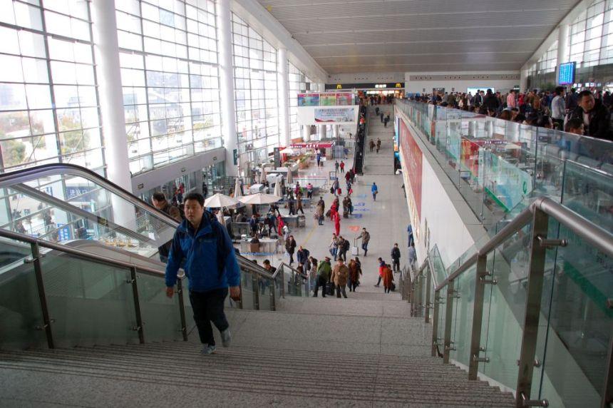 Hochgeschwindigkeitsbahnhof Xuzhou Dong