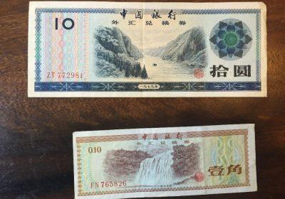 FEC Foreign Exchange Certificate