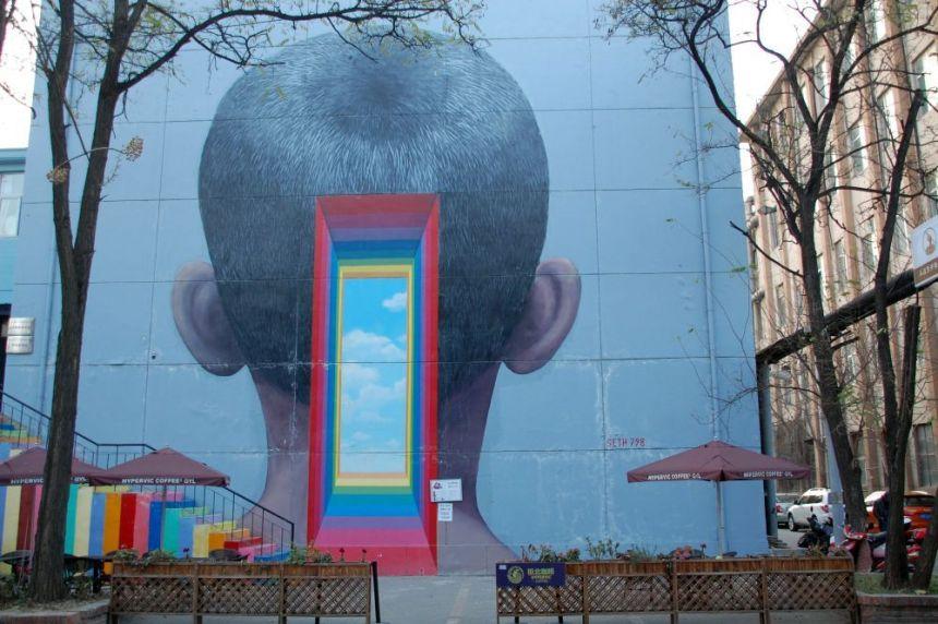 Factory 798 Street Art