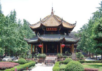 People's Culture Park