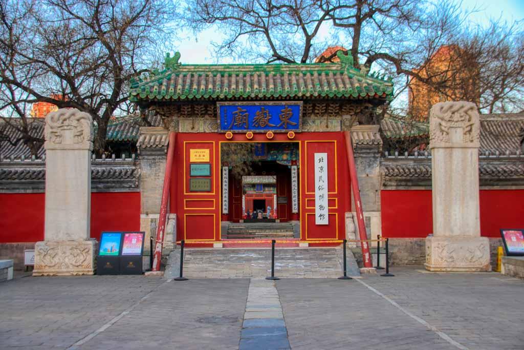 Dongyue Tempel