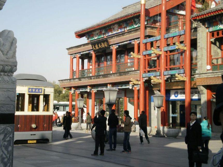 Strassenbahn Pekingf