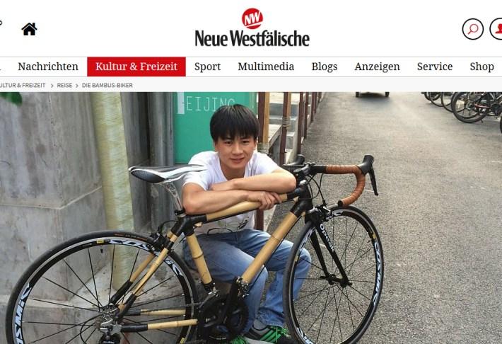 Bamboo-Bicycles-Beijing
