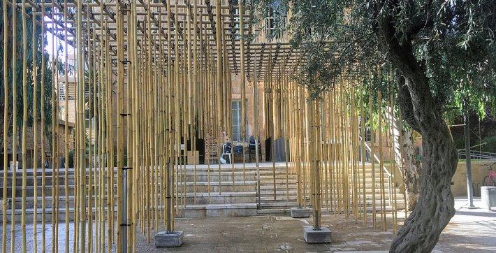Bambus Pavillion Bezalel Academy Israel.jpg
