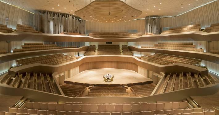Bambusorgel-Kaohsiung-Taiwan-Orgelpfeifen-wie-Bambusrohre.jpeg