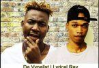 Da Vynalist – Ne Oreng ft. Lyrical Ray