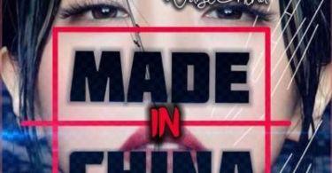 Music: Baseline vs Mshimane – Made in China