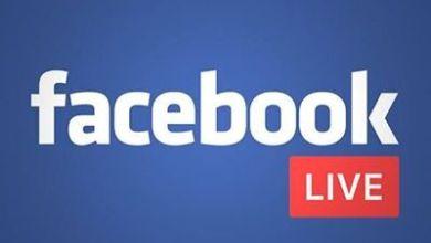 DJ FeezoL – Facebook Live 23 May 2020