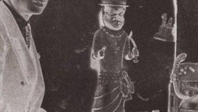 Dafro – Nkrumah EP