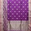 Banarasi Pure Katan Silk Handloom Peach Pink Saree 9