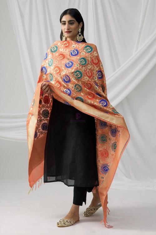 Woven Banarasi Art Silk Kimkhab Dupatta in Peach 8