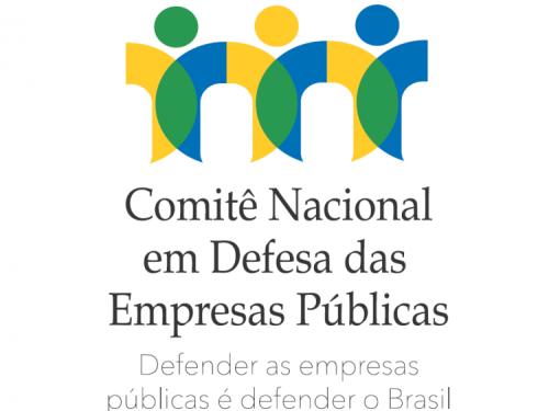 bancos_publicos_comite_defesa_empresas_publicas
