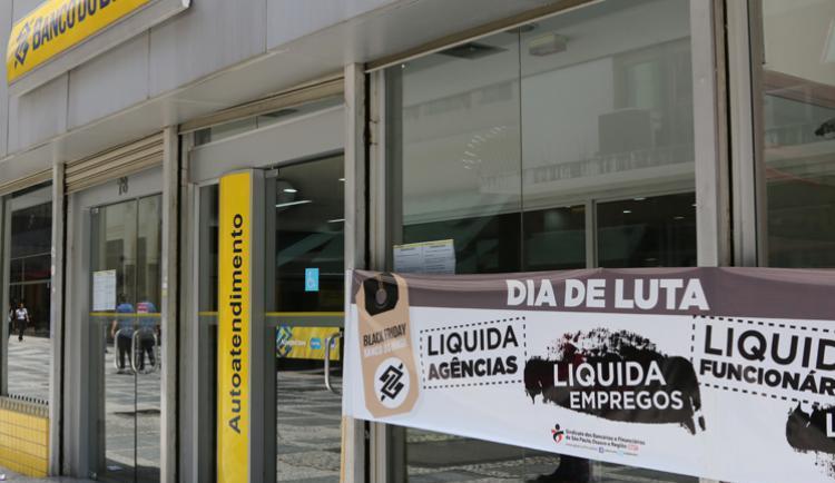 banco_do_brasil_comeca_a_terceirizar_agencias_inteiras