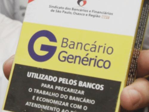 bancario_terceirizacao