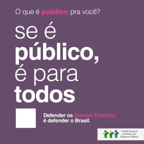 bancos-publicos-campanha-1