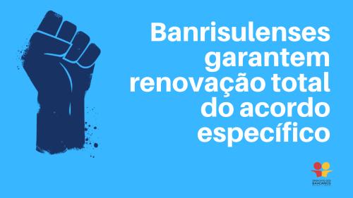 Bancários deliberam por Assembleia Permanente (1)