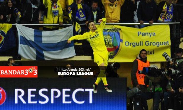 Denis Suarez Villarreal