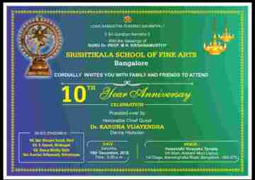 Anniversary of Srushtikala School