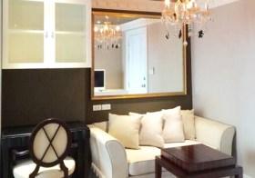Lumpini Place Rama 4 – Klauynamthai – condo for rent in Khlong Toei | 950 m. to Ekkamai BTS, close to Bangkok university