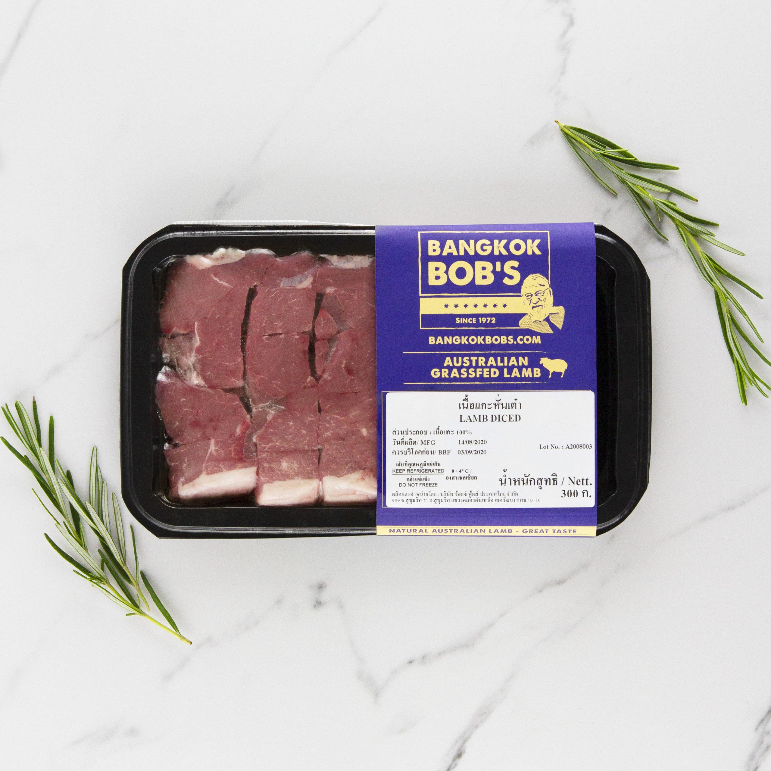 Diced Australian Grassfed Lamb in Bangkok Bob's packaging
