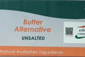 Peerless Butter Alternative 5kg Box