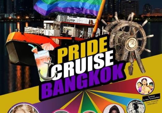 PRIDE CRUISE BANGKOK 2019