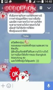 I chose to use dating service of BangkokMatching.com because matchmaker team seem reliable