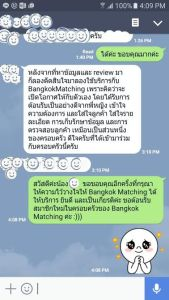 After doing research, reading lots of review of matchmaking company, I decide to use BangkokMatching.com's Dating Service
