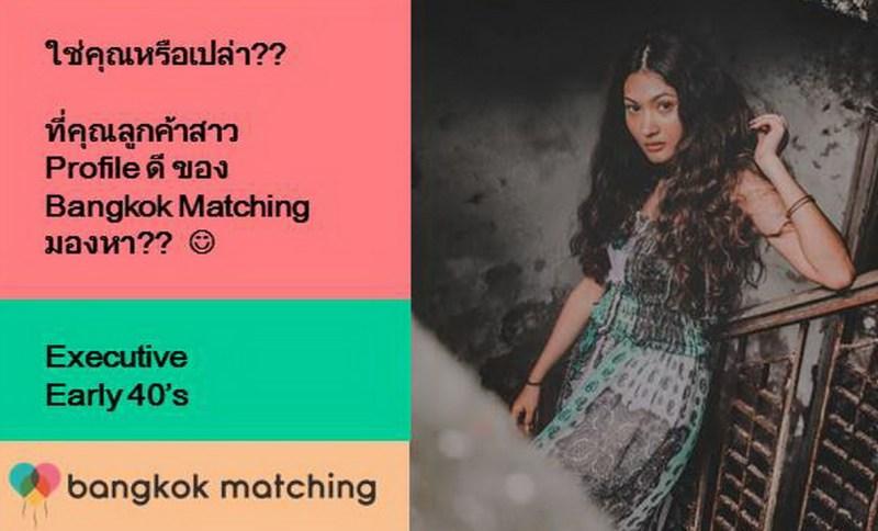 Thai Single Dating in Bangkok Thailand Expat Singles Dating Bangkok 852024