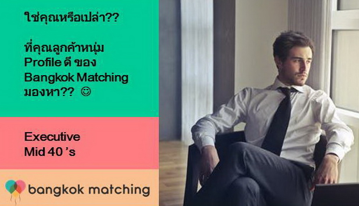 Expat Executive Looking for Serious Dating with Thai Single Lady 195202