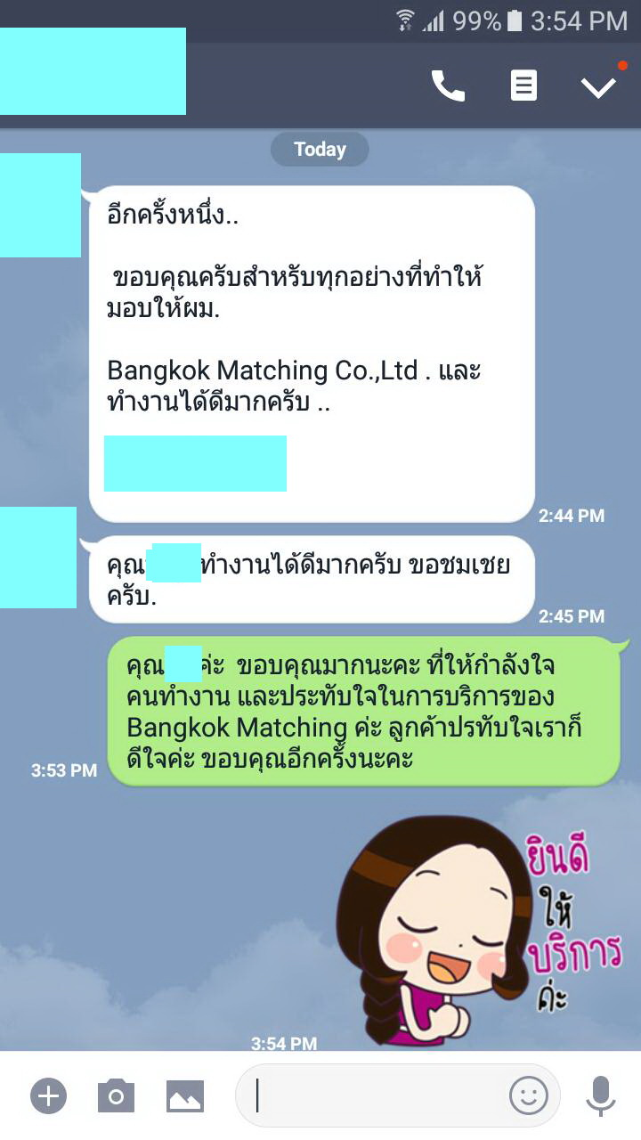 Customer Review from Thai Dating Client I am very impressed with Dating Service and my Matchmaker