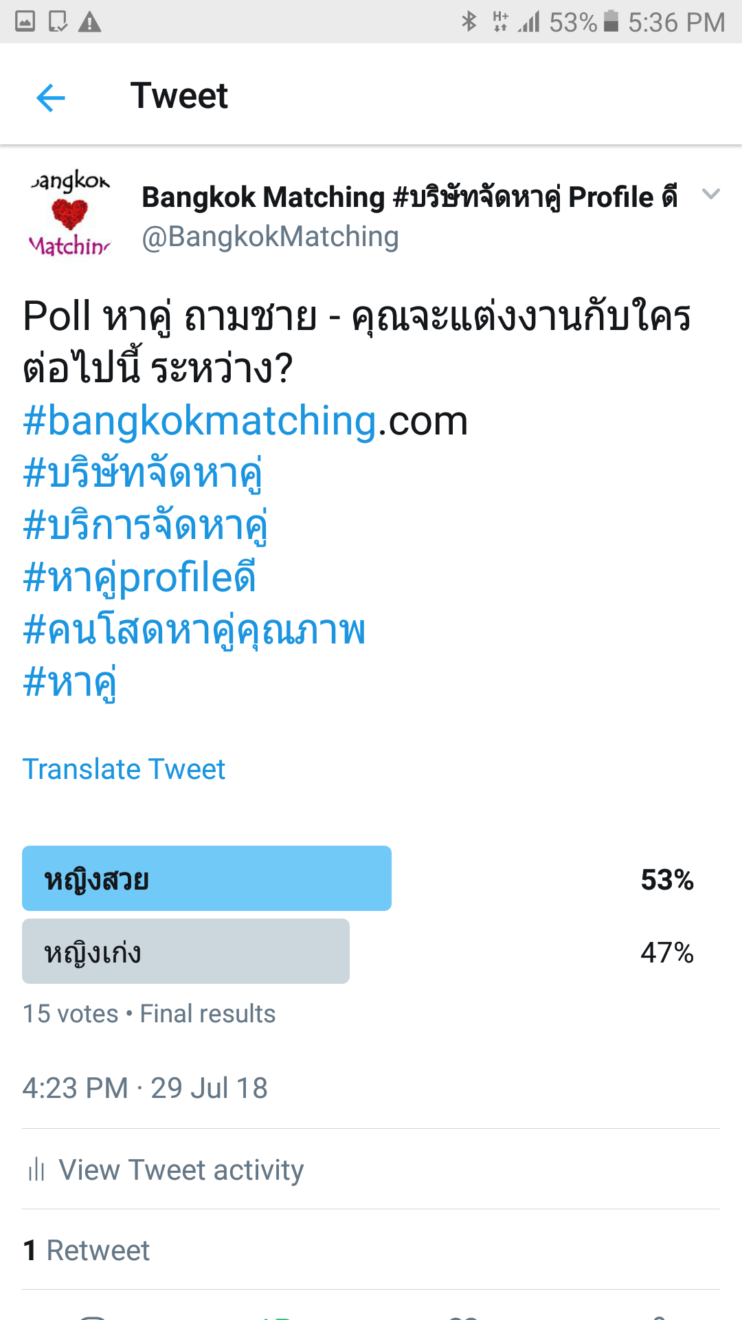 Dating Poll of Thai Dating Matchmaking Service Agency which one they will choose to marry