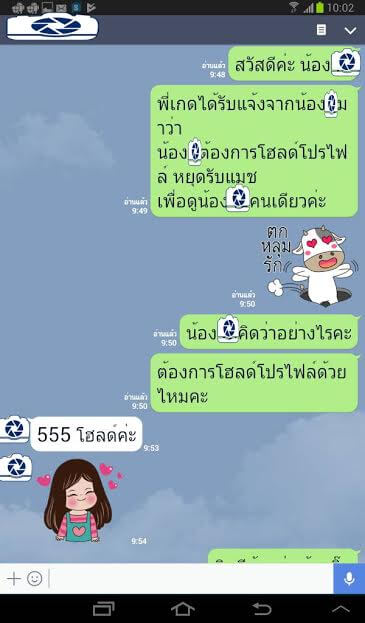 Khun xx informed us that he wants to hold profile with you to get to know you exclusively